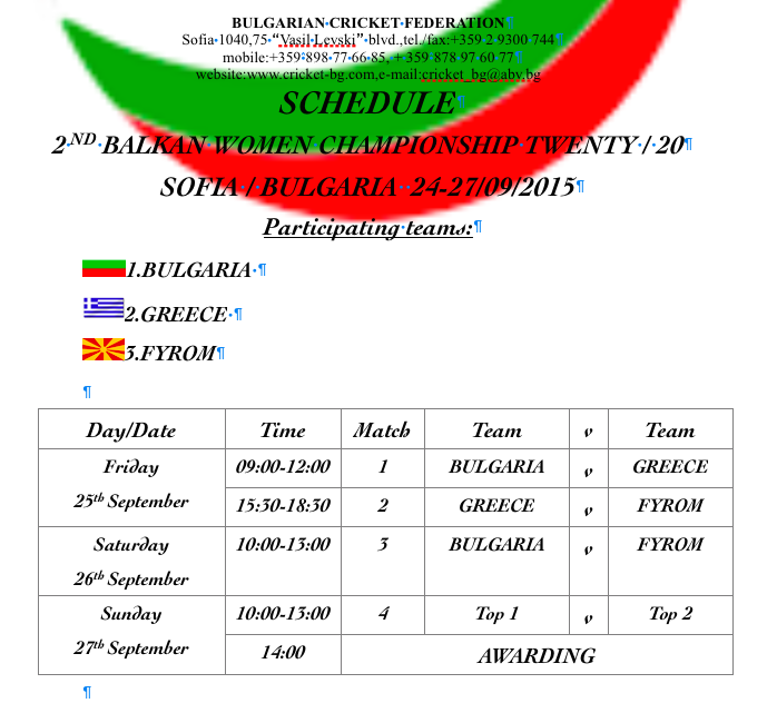 Schedule 2nd Balkan Women Championship